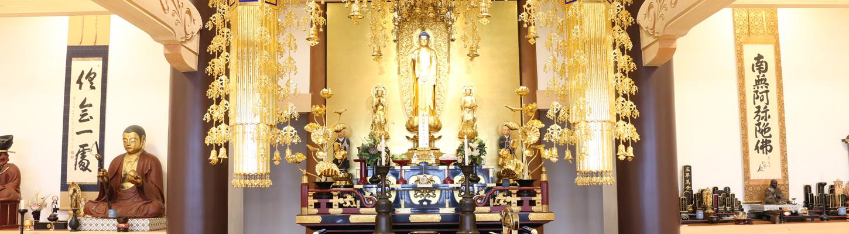 大覚寺のご本尊と仏像